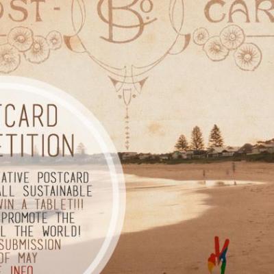 Postcard Competition: Μην το σκέφτεστε, πάρτε μέρος!