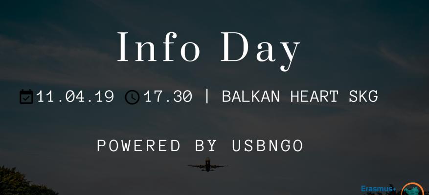 """Συνάντηση Ενημέρωσης Προγράμματα Κινητικότητας Book your Ticket to """"Info Days"""" 11/4 @ Balkan Heart"""