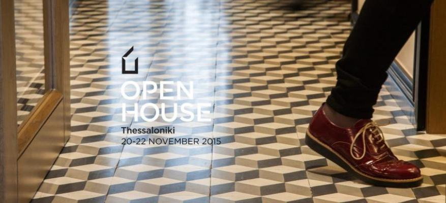 Open House Thessaloniki 2015