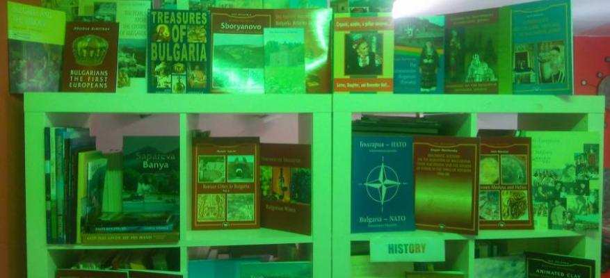 Our library is getting richer, 50 new books for Bulgaria, donation by BULGARIAN BESTSELLER PUBLISHING HOUSE