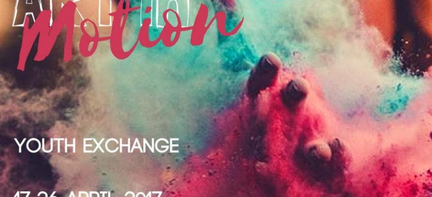"""Ανταλλαγή Νέων, """" Art in Motion'', 17-26/04/2018, Ισπανία (Κανάρια Νησιά)"""