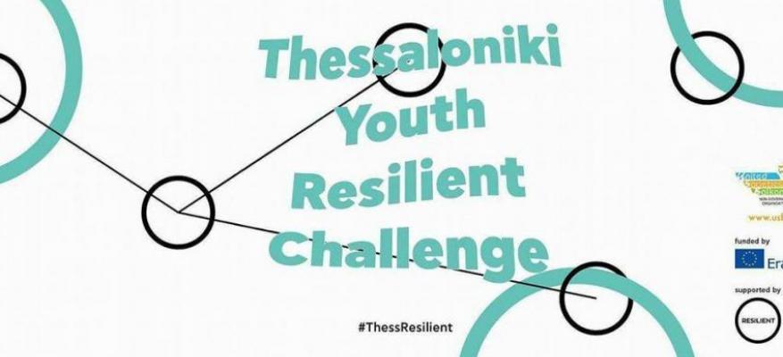 Thessaloniki Youth Resilience Challenge, 2016 - 2018, Θεσσαλονίκη