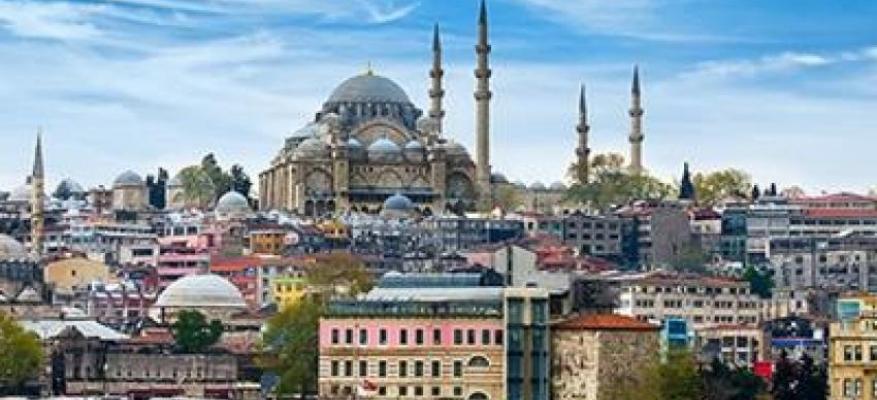 Σχέδιο κατάρτισης για την ενσωμάτωση των μειονοτήτων, Κωνσταντινούπολη, 16/06/2017 – 24/06/2017