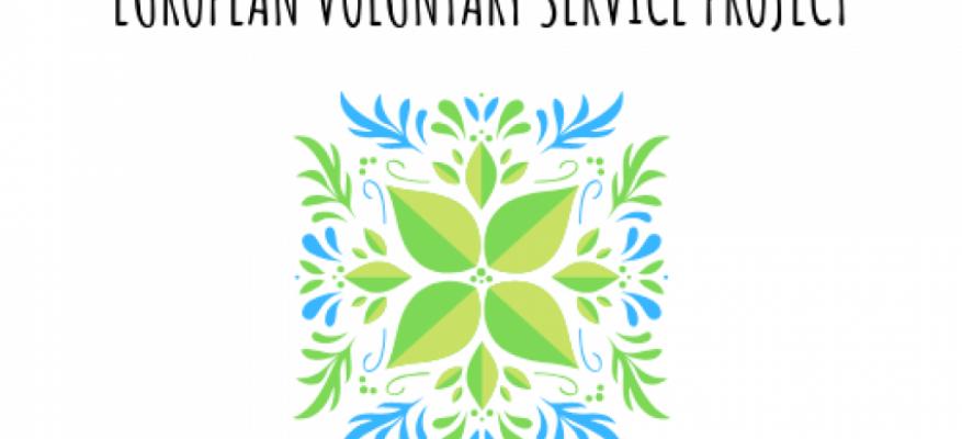 Εθελοντικό Πρόγραμμα Τουρκία 1 Μαρτίου 2019 - 30 Μαρτίου 2019